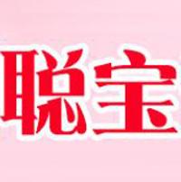 郑州聪宝品牌管理有限公司