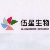 湖南伍星生物科技有限公司