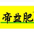帝益生态肥业股份公司