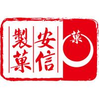 青岛安信制果食品有限公司