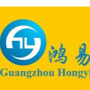 广州鸿易食品添加剂有限公司