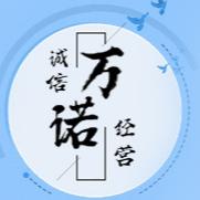 芜湖万诺药业有限公司