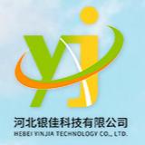 河北银佳科技有限公司
