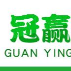 武汉冠赢生物科技有限公司