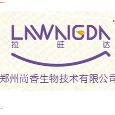 郑州尚香生物技术有限公司