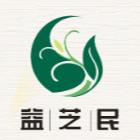 陕西益芝民植物科技有限公司