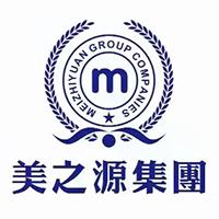 广东美之源生物科技股份有限公司